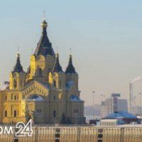 Нижегородское правительство утвердило Стратегию развития региона