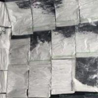61 пакетик с наркотиками обнаружили у пассажира автомобиля в Нижнем