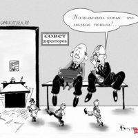 Рестарт Кондрашова