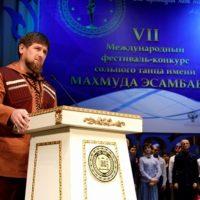 Международный фестиваль-конкурс сольного танца имени Махмуда Эсамбаева