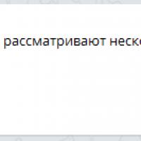 Daily Telegram: 16 января