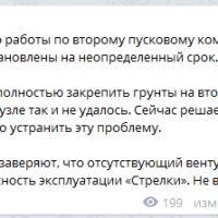 Daily Telegram: отставка Никитина (не того!), Носков выбран мэром Дзержинска и замполпреда Анисимов