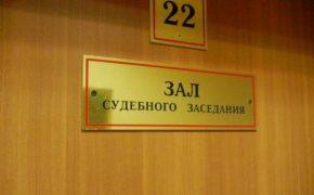 В Дзержинске мужчина убил сожительницу из-за неудачной шутки