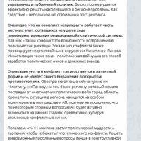 Daily Telegram: уход Кузьмина, Пименов в «Единой России» и строительство ВСМ