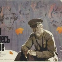 17 мая состоится премьера концертной постановки оперы К.Молчанова «А зори здесь тихие»