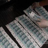 Нижегородец осужден за сбыт более 20 поддельных купюр