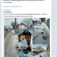 Daily Telegram: Москвин против Панова, мусорный протест и молочная закупка ЕЦМЗ