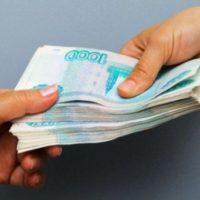 Эксперт кадастровой службы задержана за взятку в Нижнем Новгороде