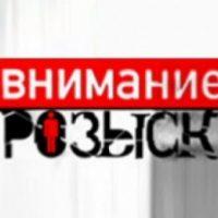 60-летний Анатолий Болонкин пропал в Нижегородской области