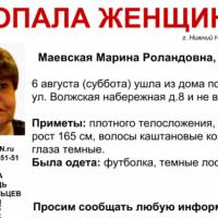 53-летнюю Марину Маевскую разыскивают в Нижнем Новгороде
