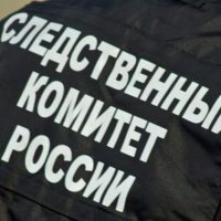 Возбуждено дело после гибели трех человек при пожаре в Вачском районе
