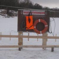 В Волге ищут тело провалившегося под лед нижегородца на снегоходе