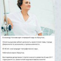 Daily Telegram: массаж от Каргина, уход Карнилина и вторая волна депутатопада