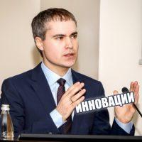 Daily Telegram: эксперименты администрации, странности с Солонченко и замгубернатора Морозов под угрозой