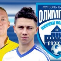 Михаил Бородько и Аркадий Симанов перешли в «Олимпиец»