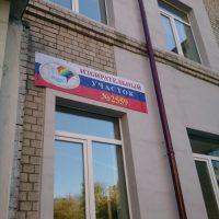 Явка на выборах в Нижегородской области по состоянию на 15:00 превысила 30%