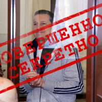 Daily Telegram: слухи об отставке депутатов Кондрашова, Карнилина и Фельдмана
