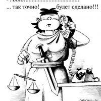 Самый гуманный суд в мире!