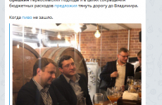 Daily Telegram: права Шахназарова, крест на автотрассе и назначение Меламеда