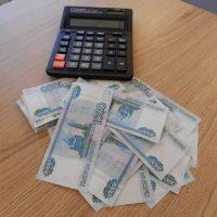 Более 450 млн рублей составляет кредиторская задолженность Нижнего Новгорода