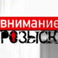 Пропавшего подростка Степана Окунева нашли в Нижегородской области