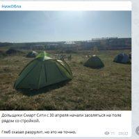Daily Telegram: перспективы Бабича и протест дольщиков