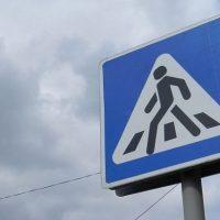 В Дзержинске водитель сбил мальчика на пешеходном переходе