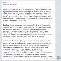 Daily Telegram: сорокинский след в «Роднике», удешевление мусора и нижегородские Telegram-сети