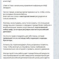 Daily Telegram: проблемы Бабича, правление Носкова и суд Климентьева