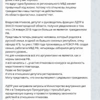 Daily Telegram: 26 января