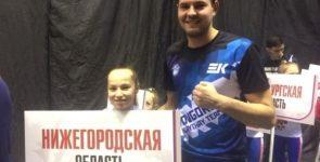Нижегородцы завоевали 13 медалей на чемпионате по тайскому боксу