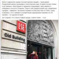 Отъезд Солонченко: совпадение? Конечно, совпадение
