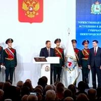 Полпред Комаров назвал достижения Никитина на посту главы области
