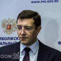 Врио губернатора Нижегородской области официально представлен в должности