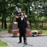 Празднование дня рождения Пушкина в Большеболдинском районе
