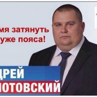 Партография выборов. «Единая Россия»