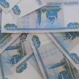 Нижегородская область рассчитывает получить 88 млрд рублей на нацпроекты