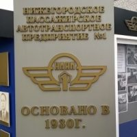 Леонид Шихарев возглавит МП «Нижегородпассажиравтотранс»