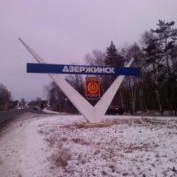 Сергей Попов ушел с поста главы Дзержинска