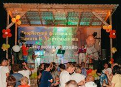 20 августа в деревне Рыльково Сосновского района состоялся III районный музыкальный фестиваль памяти В. Мартемьянова «Песни моих друзей»
