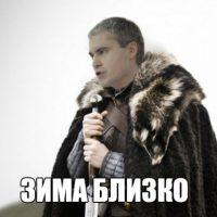 Daily Telegram: задержание Климентьева, строительство ВСМ и розыск Костенко