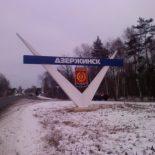 Параничев возглавил МКУ «Специалист» города Дзержинска
