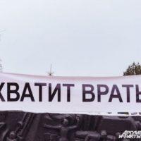 50 участников митинга против коррупции задержали в центре Нижнего