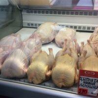 В Нижегородскую область завезли опасные куриные полуфабрикаты