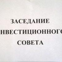 Депутат предложил упразднить инвестсовет Нижегородской области