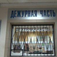 В Нижнем Новгороде десять мужчин и женщин разгромили сауну