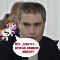 «Прогулка по парку» Владимира Панова