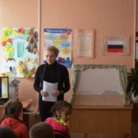 Пушкинский день в Дальнеконстантиновском районе