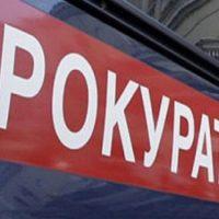 В Павловском районе чиновник стал фигурантом уголовного дела