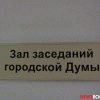 Гордума согласовала Владимира Исаева на должность главы Советского района